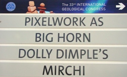 All roads lead to the IGC (past Dolly Dimple with the Big Horn)