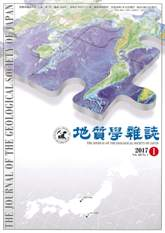 Journal of the Geological Society of Japan